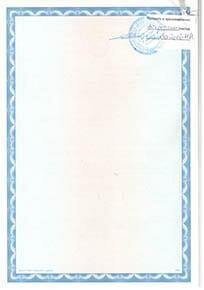 шпунт ларсен сертификат